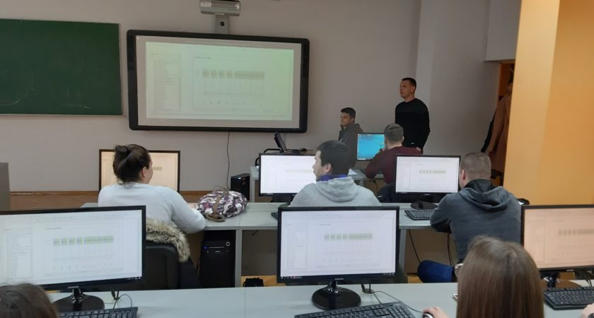 EPLAN EDUCATION AT THE UNIVERSITY OF BANJA LUKA